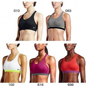1. Nike Women's Pro Fierce Sport Bra
