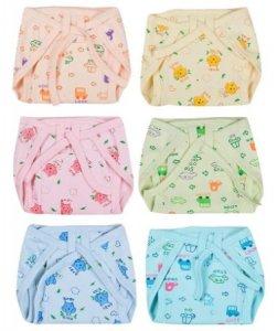 10. Kuchipoo Baby Nappies